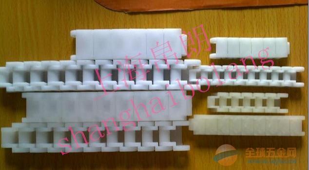 输送设备专用20宽塑料链条