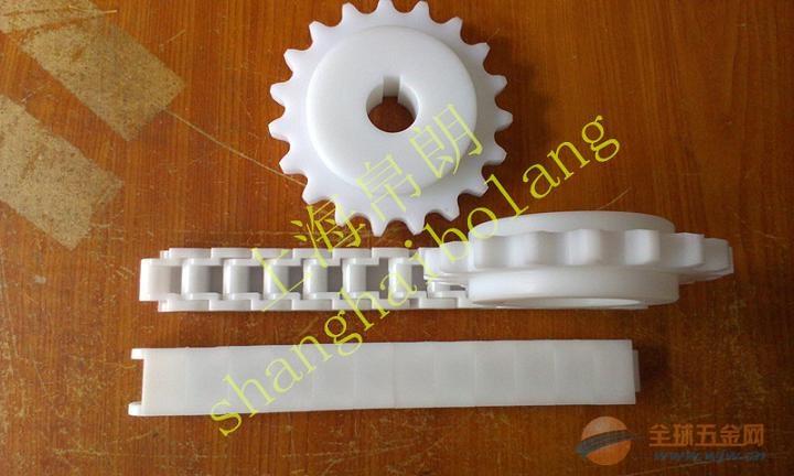 上海40P塑料链条价格