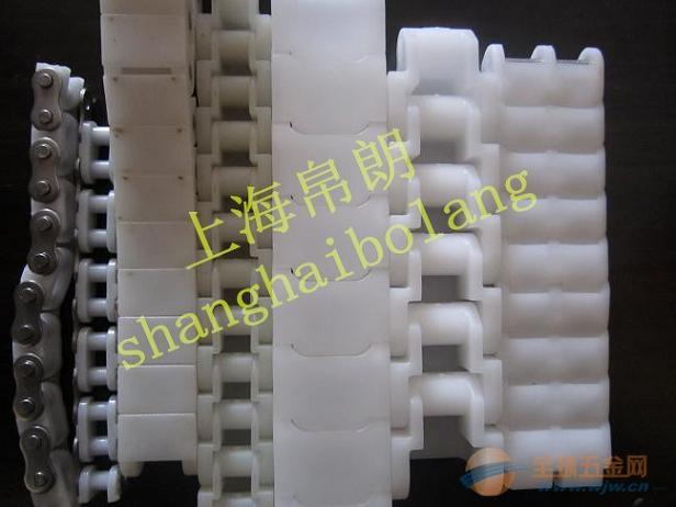塑料材质链条
