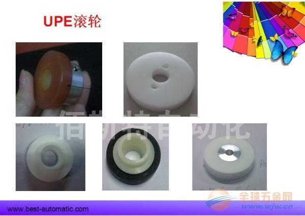UPE滚轮耐磨耐腐蚀-圆面