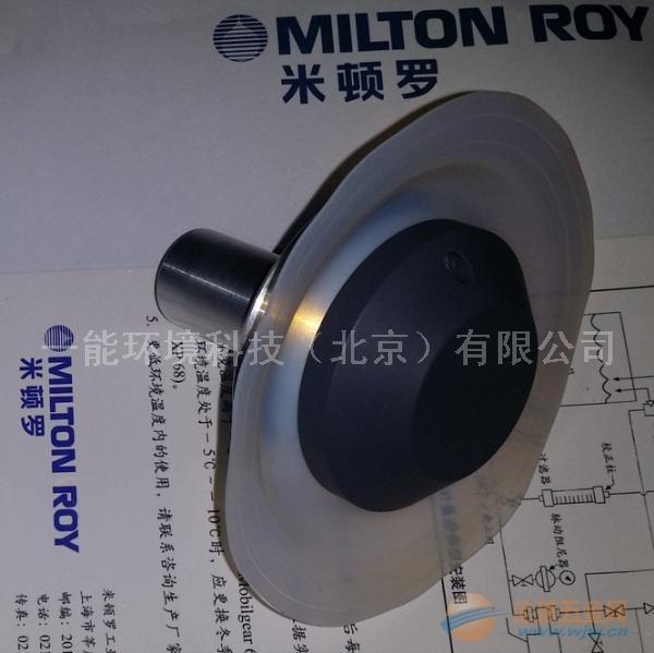 米顿罗计量泵隔膜组件