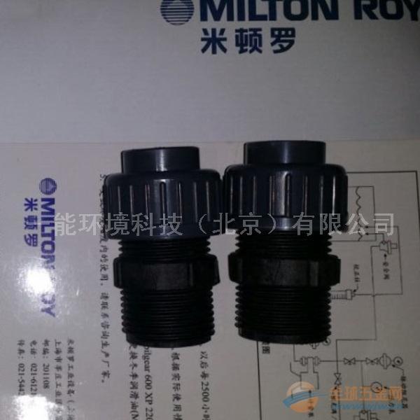 米顿罗计量泵配件
