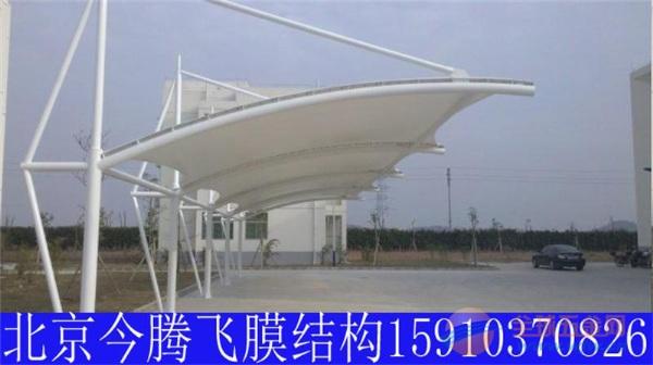 北京哪里有张拉膜工程厂家
