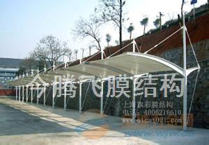 朝阳收费站膜结构公司