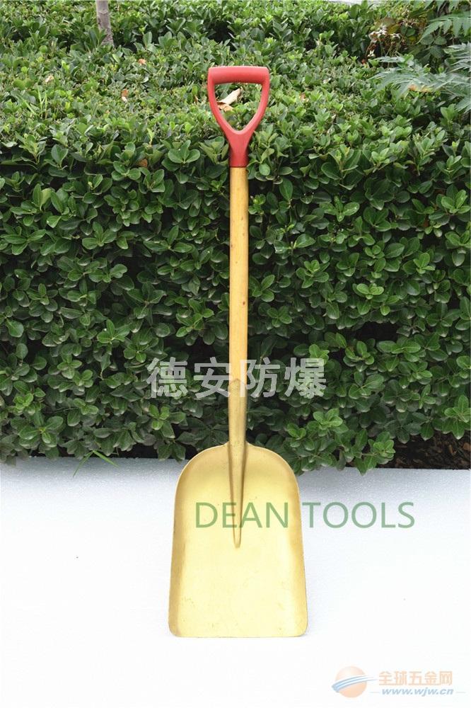 沧州德安防爆工具生产安防牌防爆锨、大煤锨、方锨
