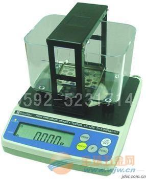 聚氨酯发泡密度的测量