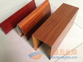 U型木纹铝方通厂家U型木纹铝方通什么牌子好U型木纹铝