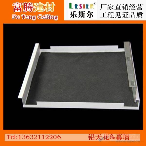 勾搭式铝扣板定制价格勾搭板天花规格介绍