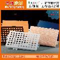 冲孔铝单板幕墙价格氟碳铝单板定制哪家公司价格更优惠