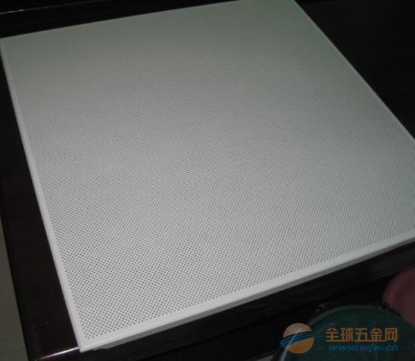 吊顶铝扣板供应厂家定制