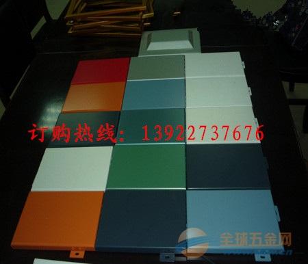西安铝天花板 氟碳铝单板 木纹铝单板 铝蜂窝板 联系我们