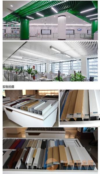 U型铝方通 常规木纹铝方通厂家批量生产