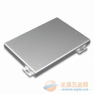 一平方铝单板多少钱|一平米价格怎么算
