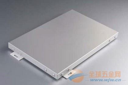 勾搭铝单板--生产厂家