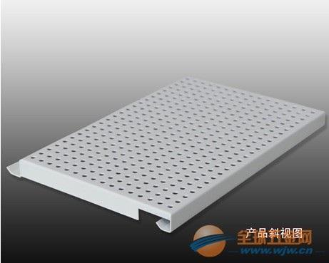 【工程】2.5mm勾搭式铝单板「厂家」