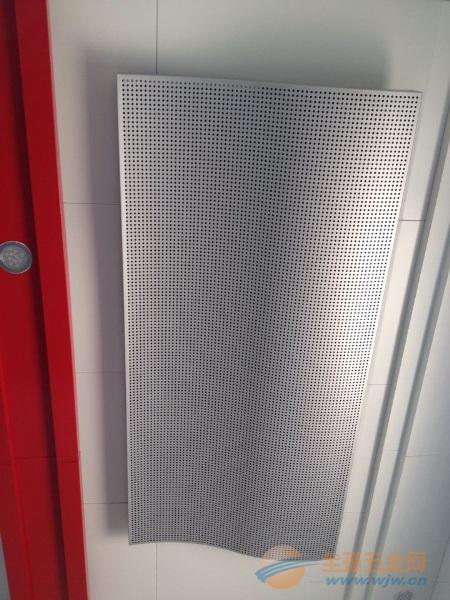 弧形铝单板-厂家直销