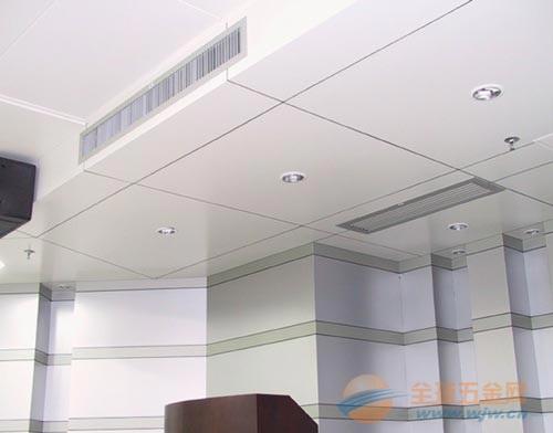 铝扣板天花板装饰