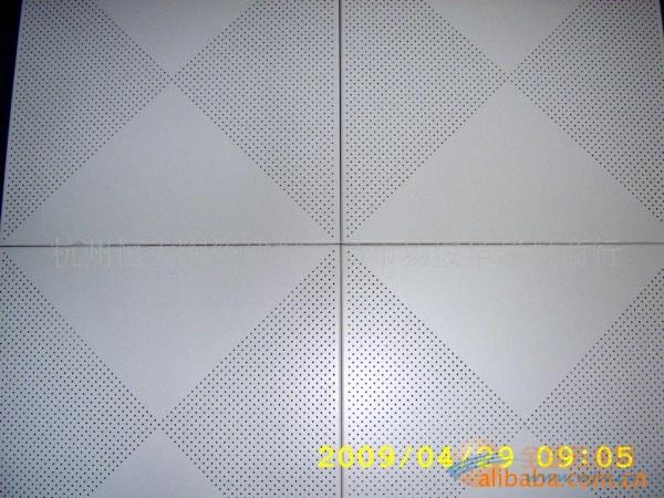 高端装饰铝扣板天花