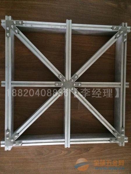 米字铝格栅-米字铝格栅价格