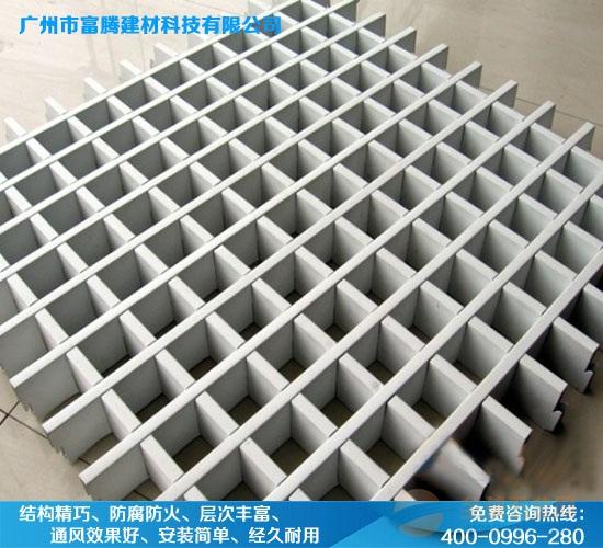 铝格栅规格:20*30*0.4,400格子 多少钱一平方?