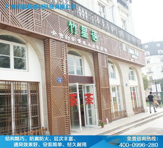 上海铝窗花价格-复古旧上海铝窗花风格订做