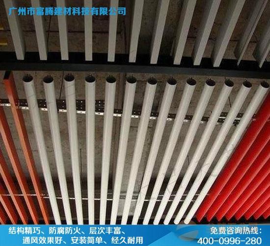 红色铝圆管价格多少钱一米?--铝圆管厂家