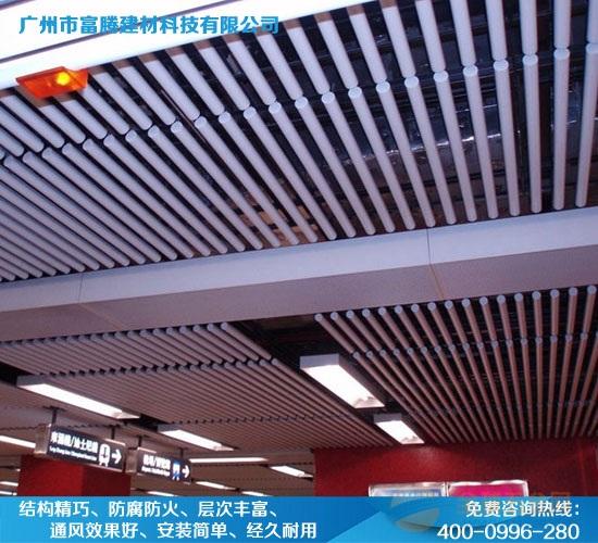 铝圆管天花厂家/铝圆管工艺/铝圆管规格