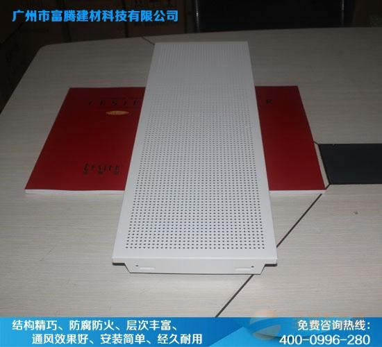 东莞600*1200冲孔铝扣板厂家-厂家直接供应