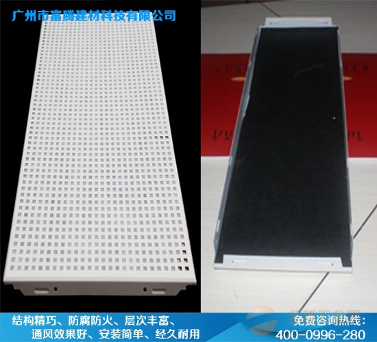 400*1200铝扣板多少钱一个平方?-生产铝扣板厂家