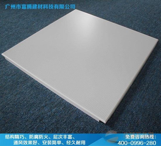 白色400*400铝扣板多少钱一个平方?