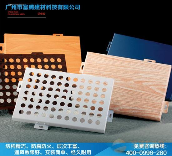 上海铝单板厂家/上海铝单板价格/铝单板供应商