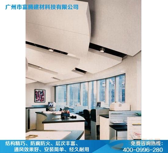 会议室造型铝单板吊顶-会议室吊顶