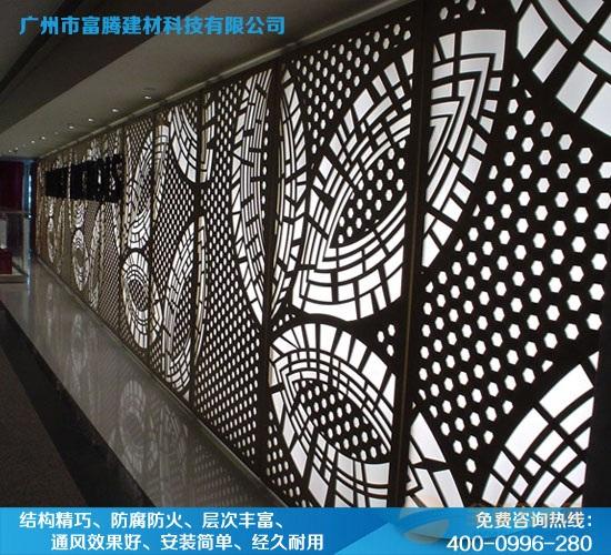 鋁窗花著名品牌-遠銷海外-歡迎質詢