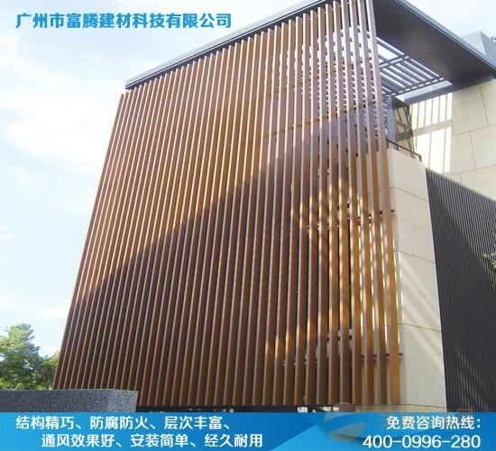 室外木纹铝方通-铝方通外墙-铝方通厂家