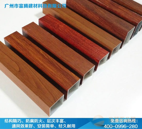 木纹铝方管厂家-木纹铝方通吊顶