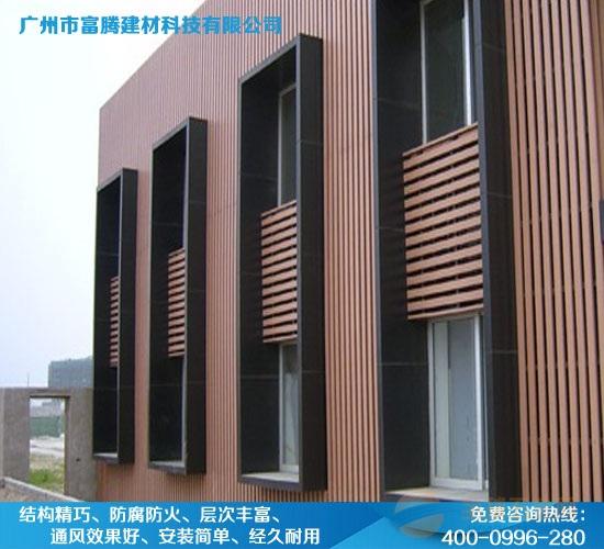 杭州U型铝方通/宁波铝方通价格-50*110铝方通价格