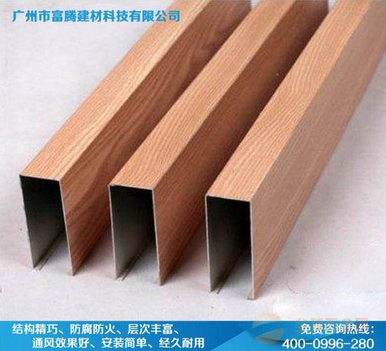 木纹50*50铝方通多少钱一米-50*50铝方通价格