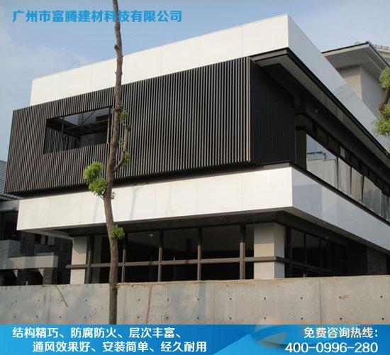 立体铝四方管-墙体铝方管
