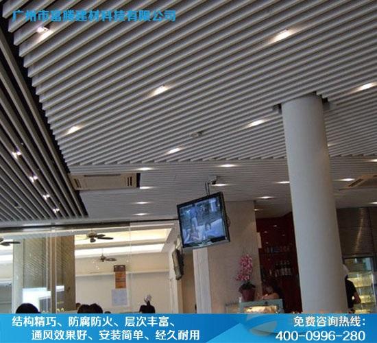 四川铝方通厂家/成都木纹铝方通/重庆铝方通吊顶