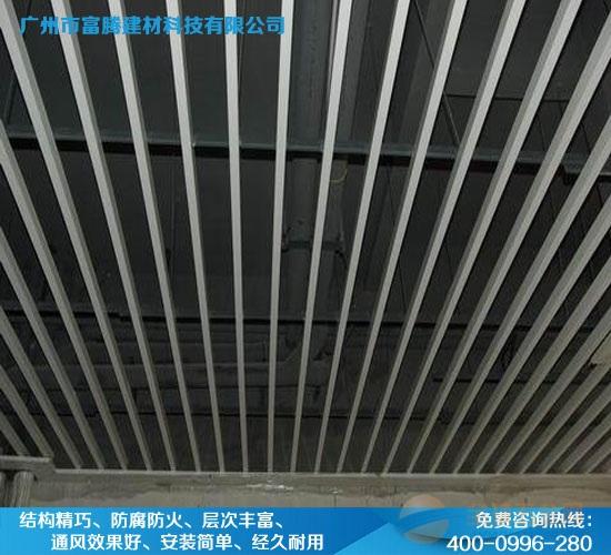 U型铝方通吊-40*100/40*120-铝方通价格