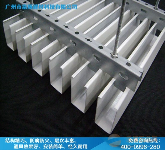 白色U型铝方通50*100多少钱一米?