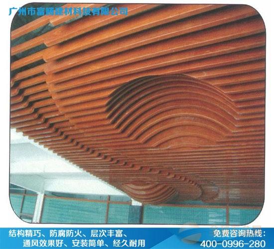 木纹铝方管价格