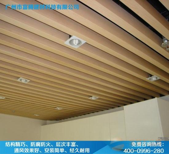 木纹U型50*80铝方通吊顶多少钱一平方?