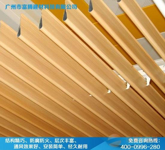 铝挂片吊顶-铝挂片品牌/铝挂片厚度