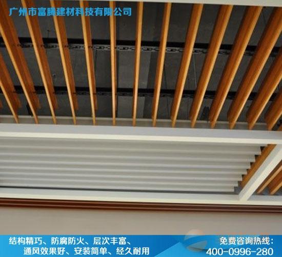 商场铝挂片吊顶/广东铝挂片生产厂家