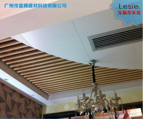 木纹铝圆管吊顶