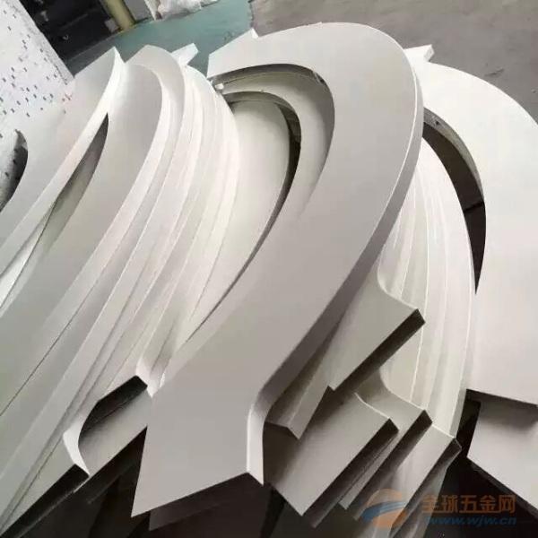 白色U型铝方通吊顶多少一米?