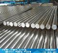 土豪金铝圆管-直径20铝圆管吊顶
