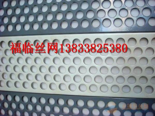 冲孔板网-安平冲孔网厂家