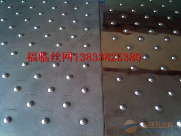 冲孔板网规格-冲孔板网价格-冲孔网批发